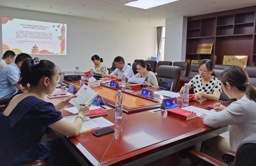 市政协共青团(青联)界别组织集体学习活动
